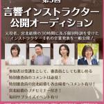 2015koukai_sp